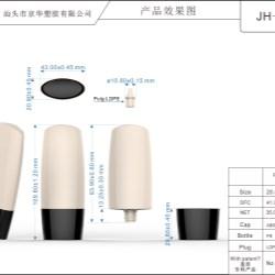 JH-P0805