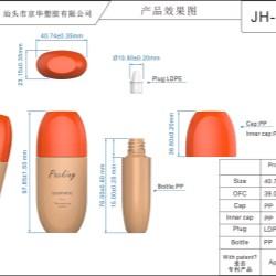 JH-P0921
